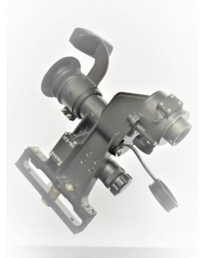 Оптичен мерник – ПГО-7В