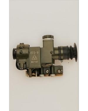 Оптичен мерник ПГОК-9